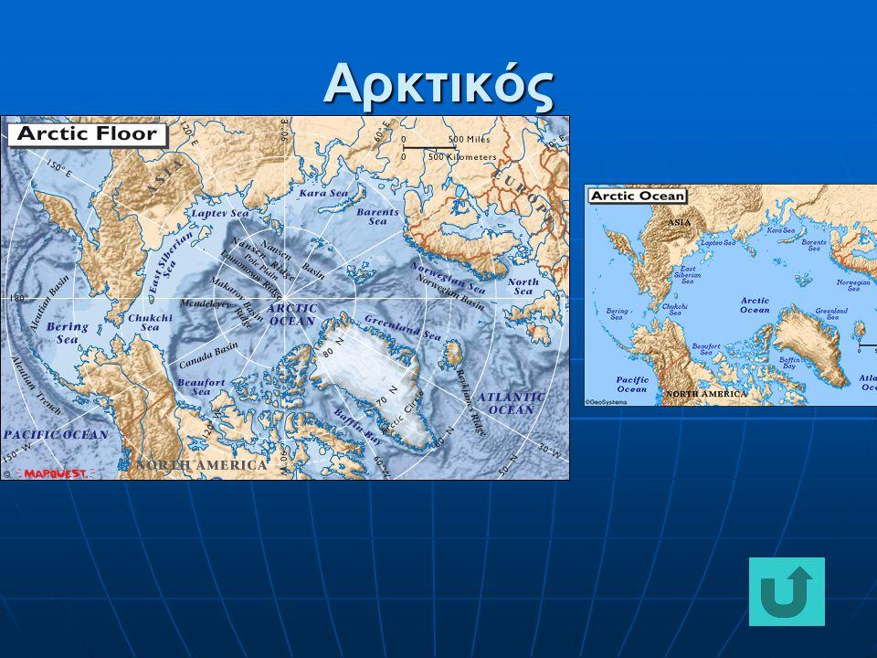 Αρκτικός