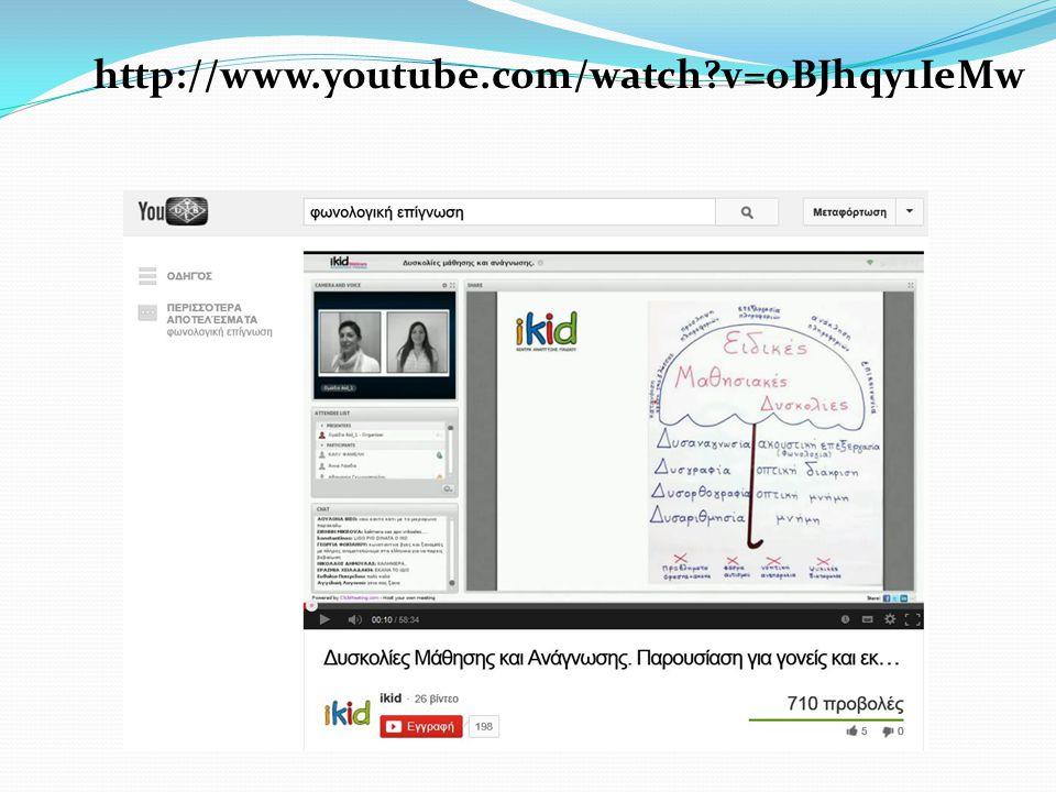 http://www.youtube.com/watch v=oBJhqy1IeMw