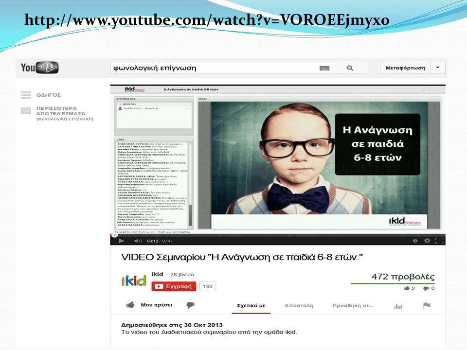 http://www.youtube.com/watch v=VOROEEjmyx0