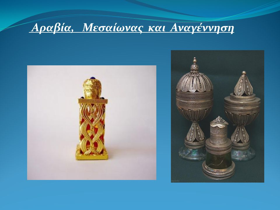 Αραβία, Μεσαίωνας και Αναγέννηση