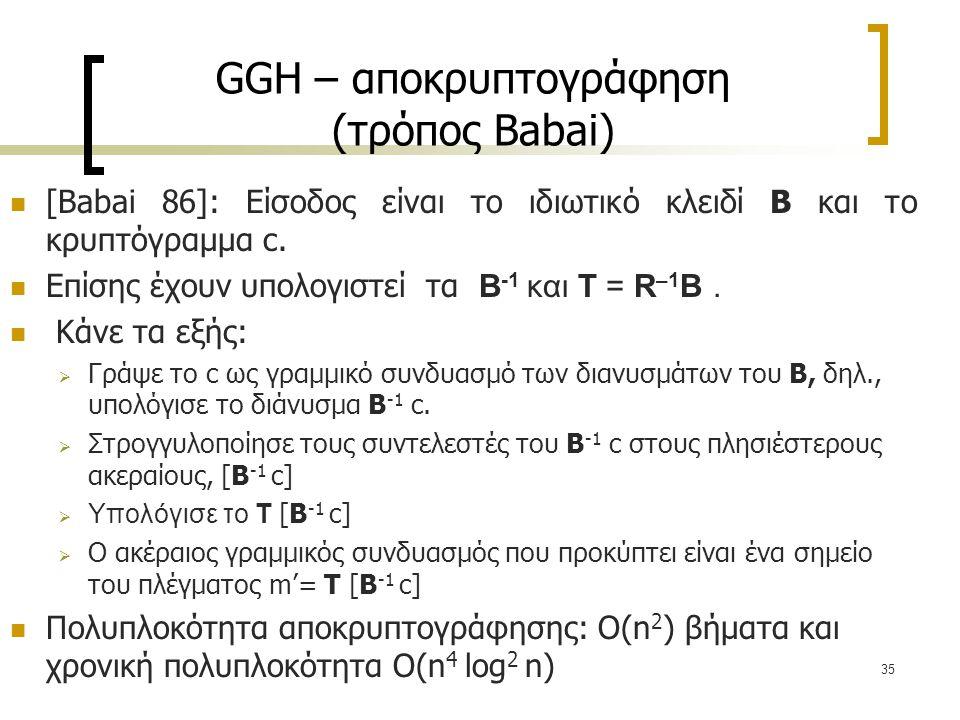 GGH – αποκρυπτογράφηση (τρόπος Babai)