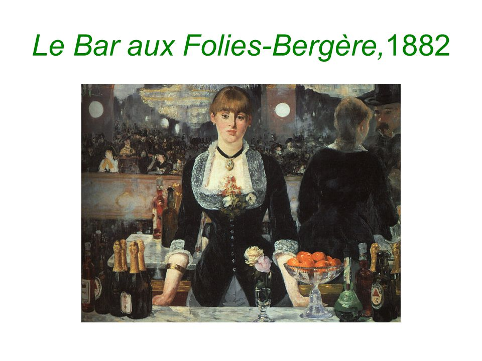 Le Bar aux Folies-Bergère,1882