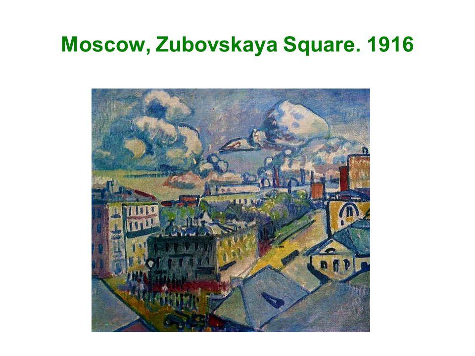 Moscow, Zubovskaya Square. 1916