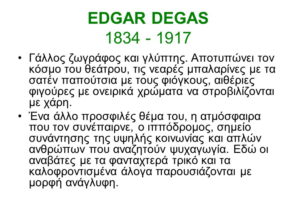 EDGAR DEGAS 1834 - 1917