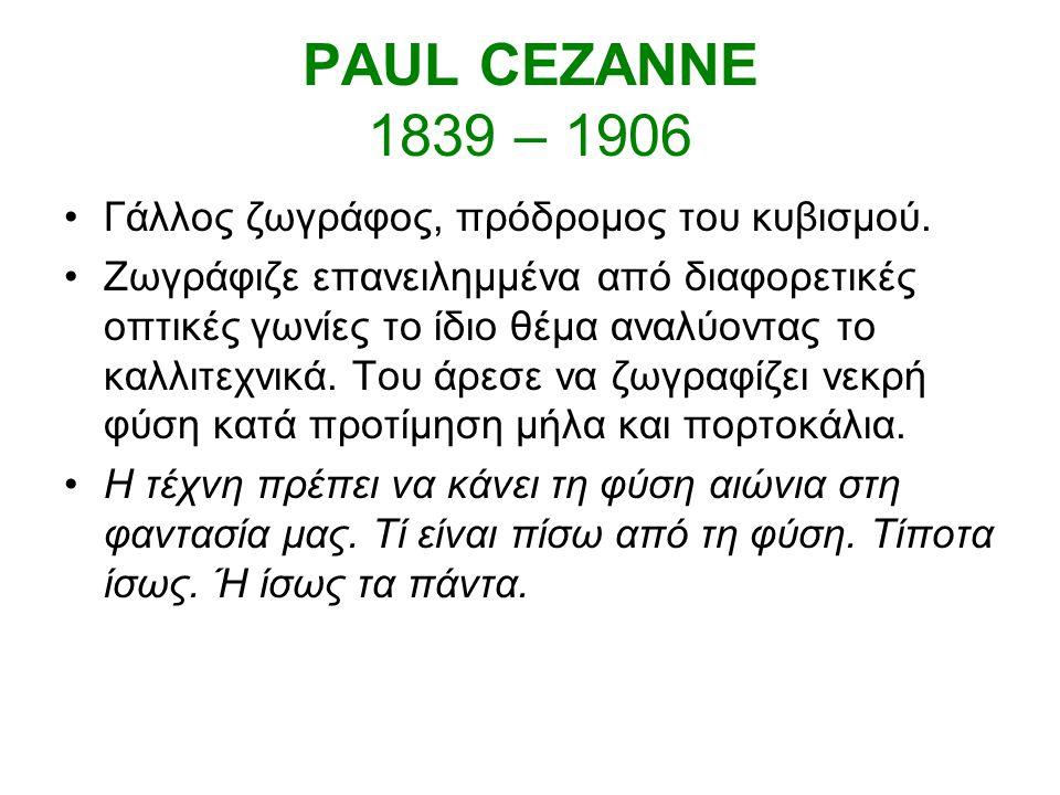 PAUL CEZANNE 1839 – 1906 Γάλλος ζωγράφος, πρόδρομος του κυβισμού.