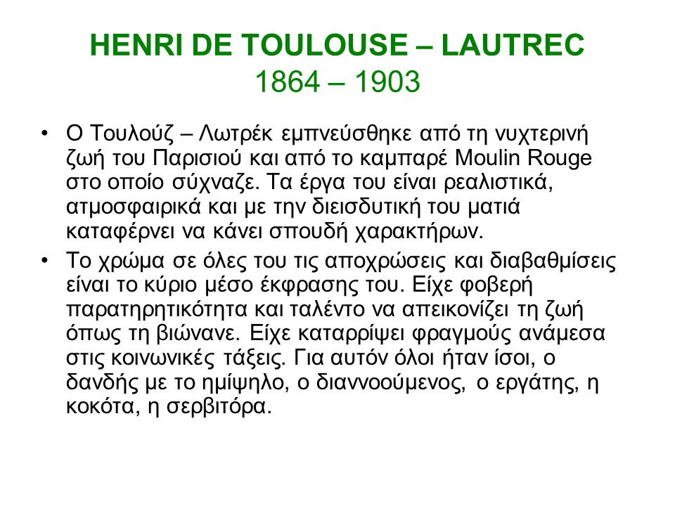 HENRI DE TOULOUSE – LAUTREC 1864 – 1903