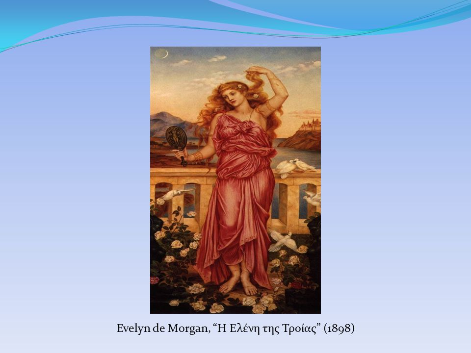 Evelyn de Morgan, Η Ελένη της Τροίας (1898)