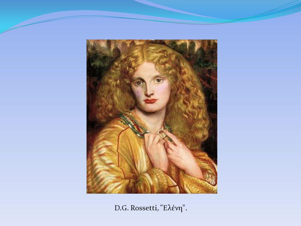 D.G. Rossetti, Ελένη .