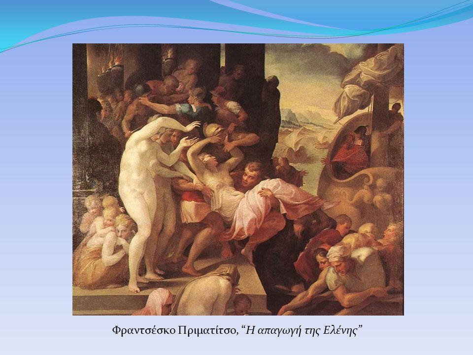 Φραντσέσκο Πριματίτσο, Η απαγωγή της Ελένης