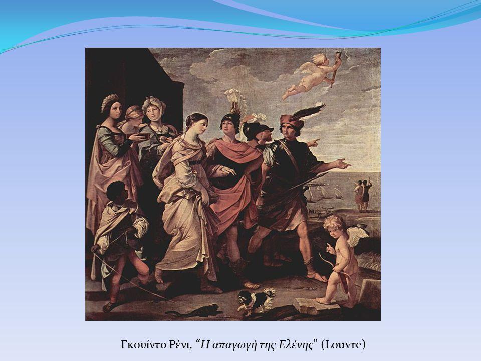 Γκουίντο Ρένι, Η απαγωγή της Ελένης (Louvre)