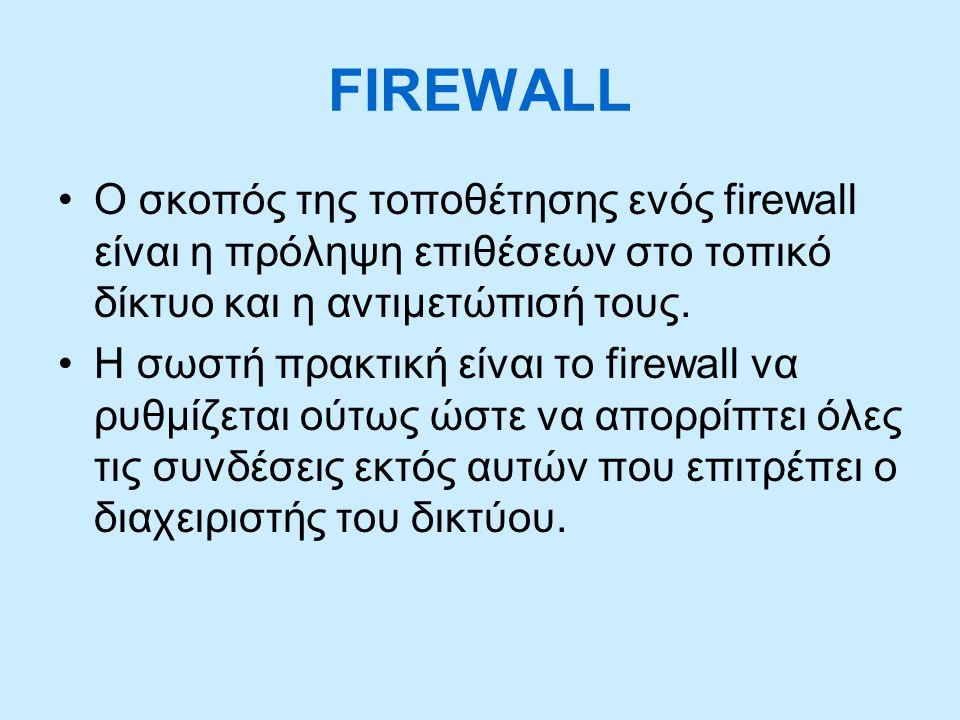 FIREWALL Ο σκοπός της τοποθέτησης ενός firewall είναι η πρόληψη επιθέσεων στο τοπικό δίκτυο και η αντιμετώπισή τους.