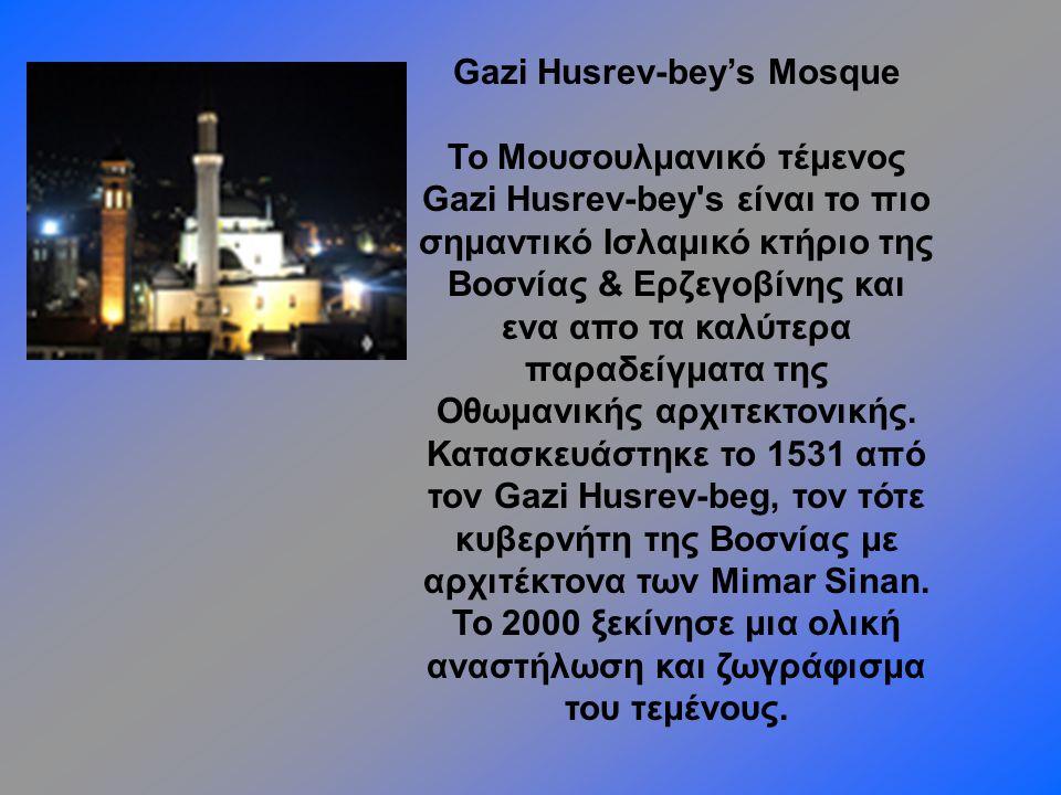 Gazi Husrev-bey's Mosque