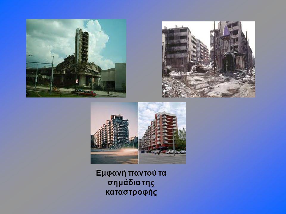 Εμφανή παντού τα σημάδια της καταστροφής