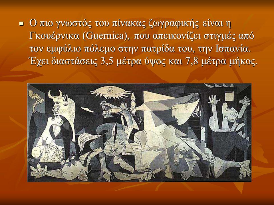 Ο πιο γνωστός του πίνακας ζωγραφικής είναι η Γκουέρνικα (Guernica), που απεικονίζει στιγμές από τον εμφύλιο πόλεμο στην πατρίδα του, την Ισπανία.