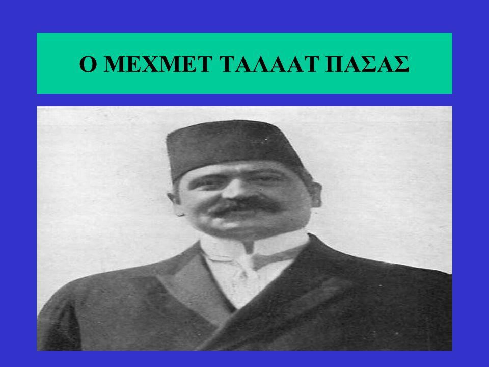 Ο ΜΕΧΜΕΤ ΤΑΛΑΑΤ ΠΑΣΑΣ