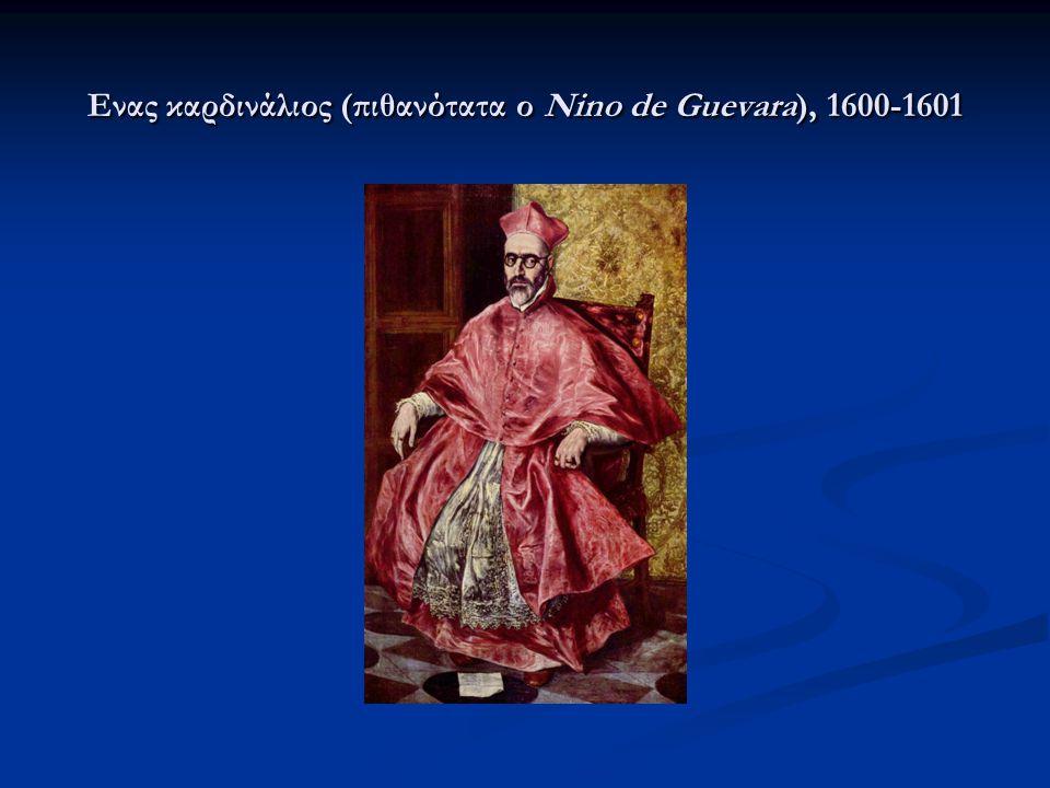 Ενας καρδινάλιος (πιθανότατα ο Nino de Guevara), 1600-1601