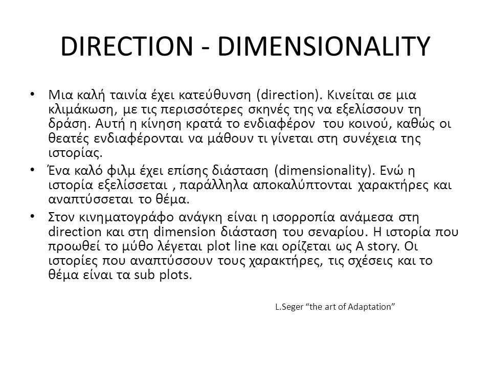 DIRECTION - DIMENSIONALITY