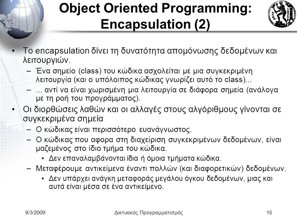 Object Oriented Programming: Encapsulation (2)