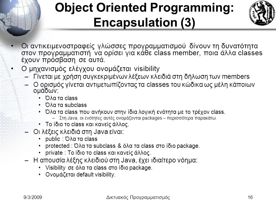 Object Oriented Programming: Encapsulation (3)