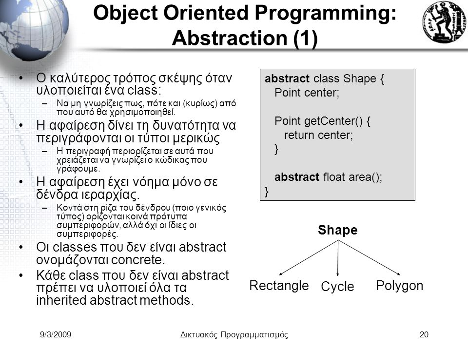 Object Oriented Programming: Abstraction (1)