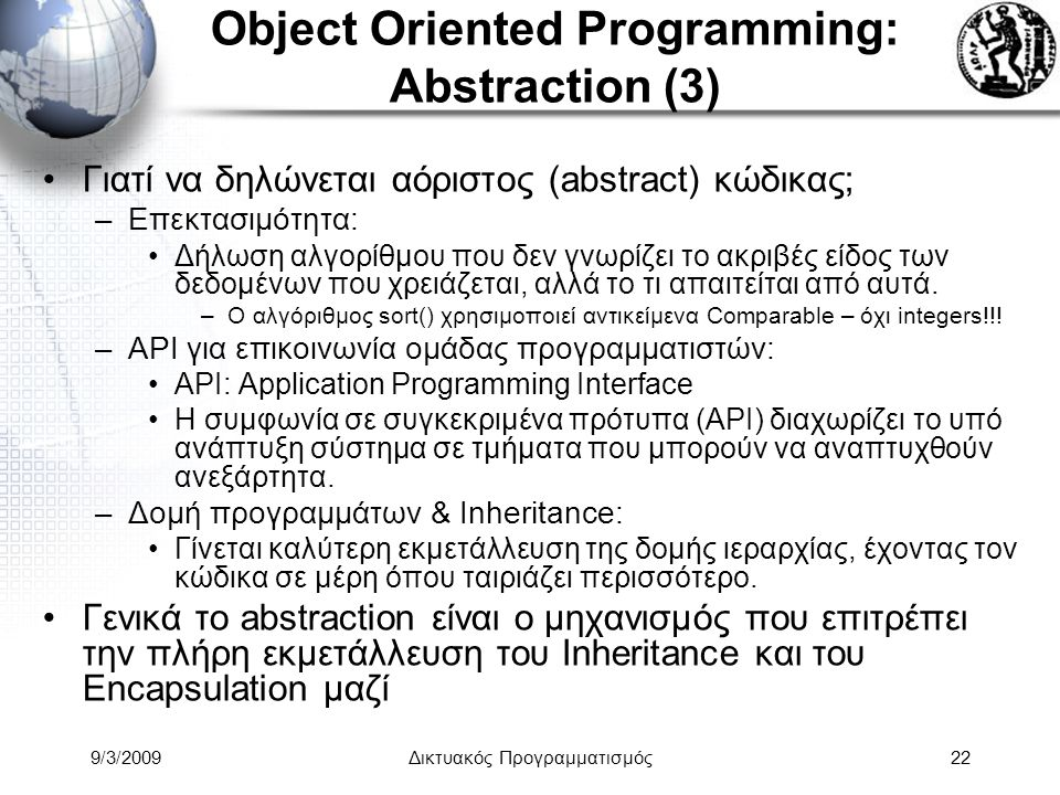 Object Oriented Programming: Abstraction (3)