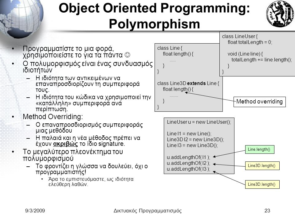 Object Oriented Programming: Polymorphism
