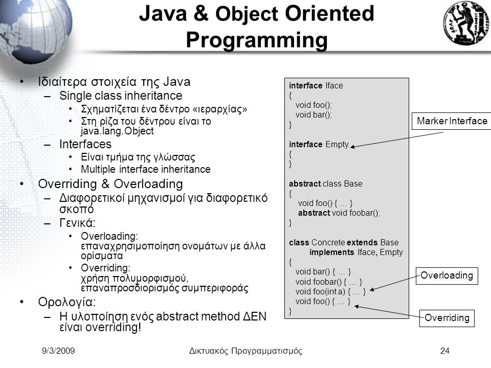 Java & Object Oriented Programming