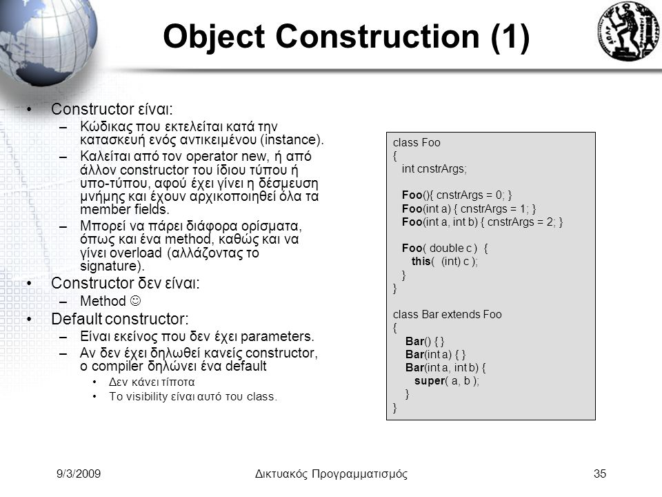 Object Construction (1)