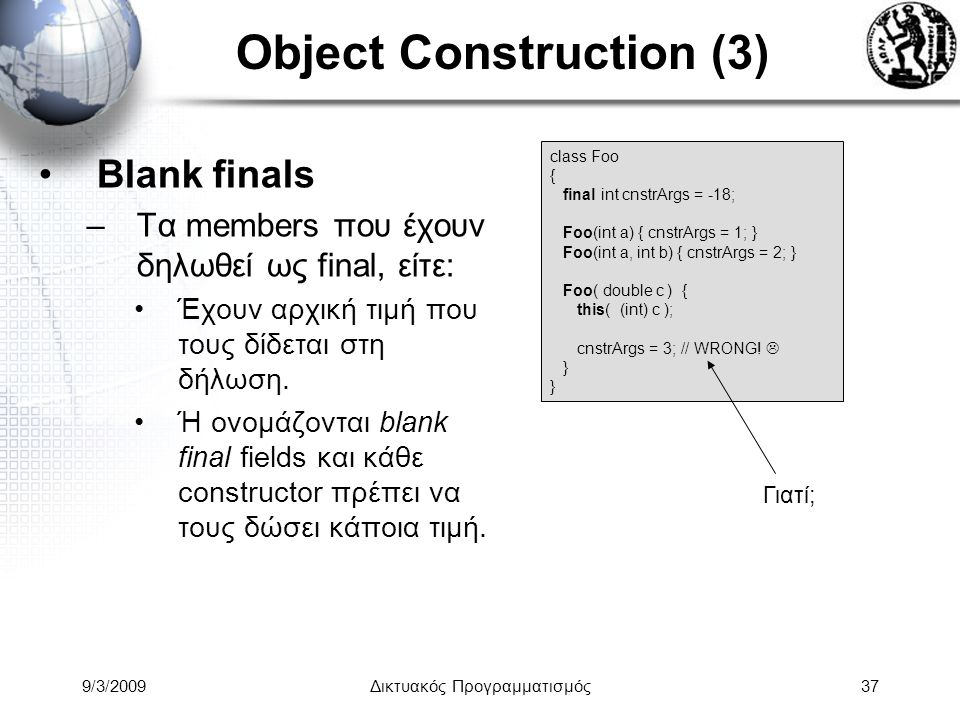 Object Construction (3)