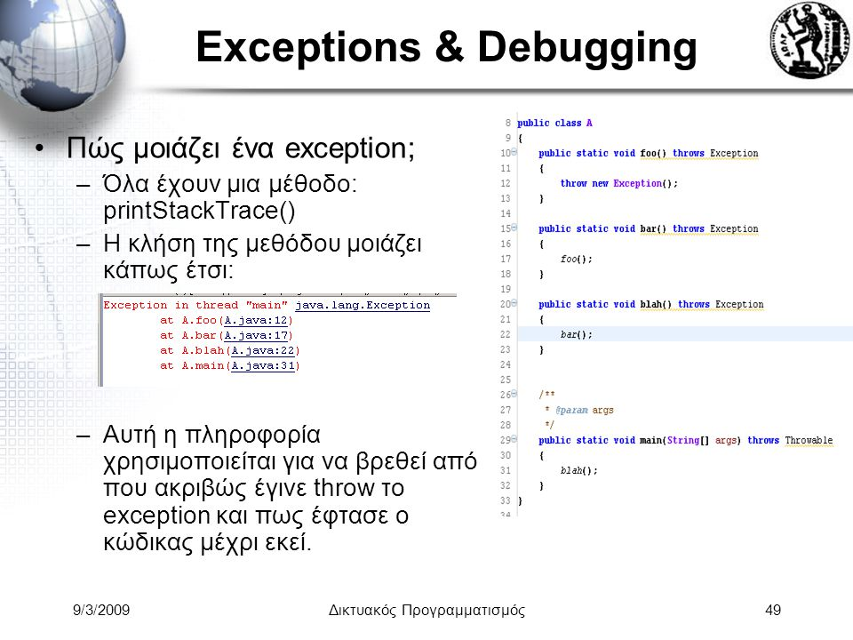 Exceptions & Debugging