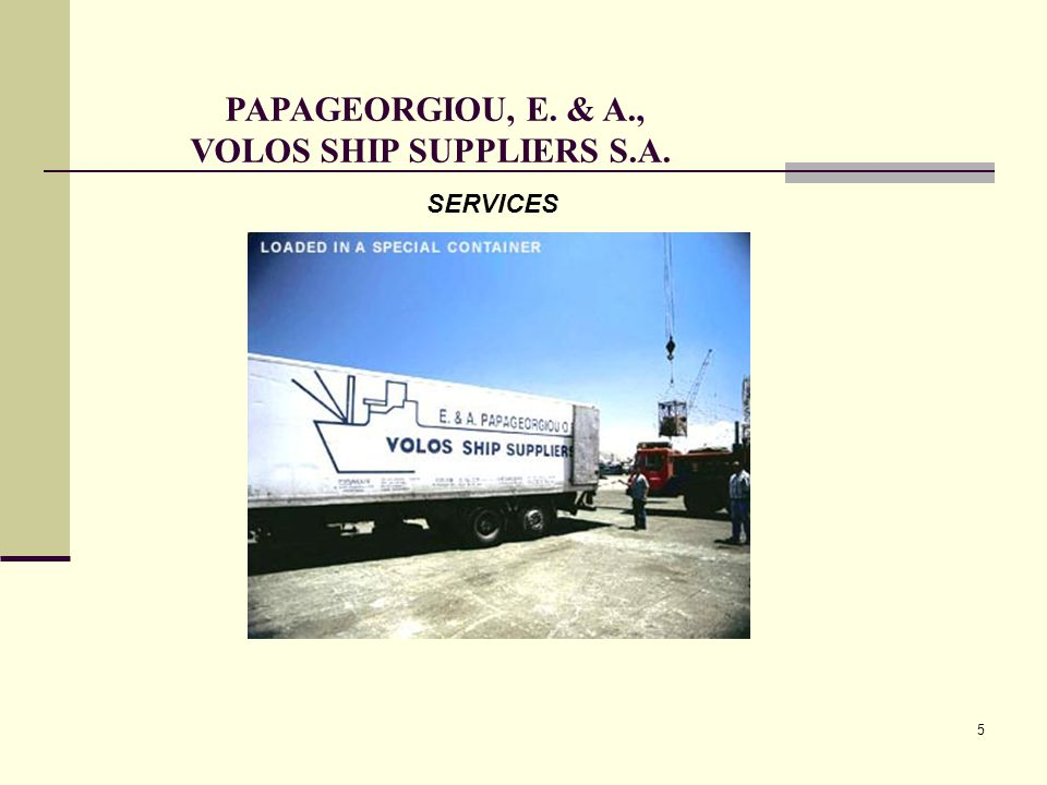 PAPAGEORGIOU, E. & A., VOLOS SHIP SUPPLIERS S.A.