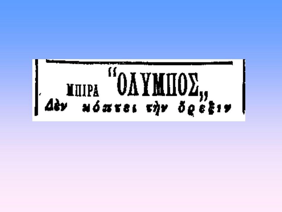 ΜΑΚΕΔΟΝΙΑ 15 Μαΐου 1912 45 45