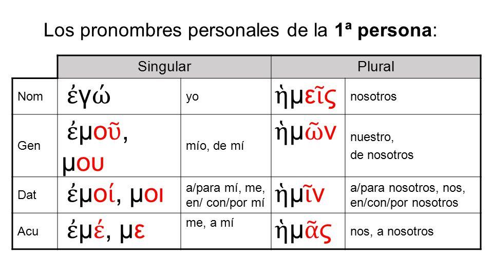 Los pronombres personales de la 1ª persona: