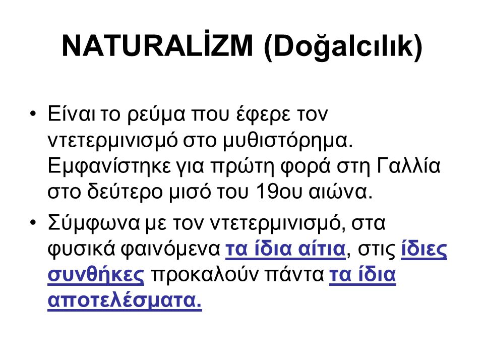 NATURALİZM (Doğalcılık)