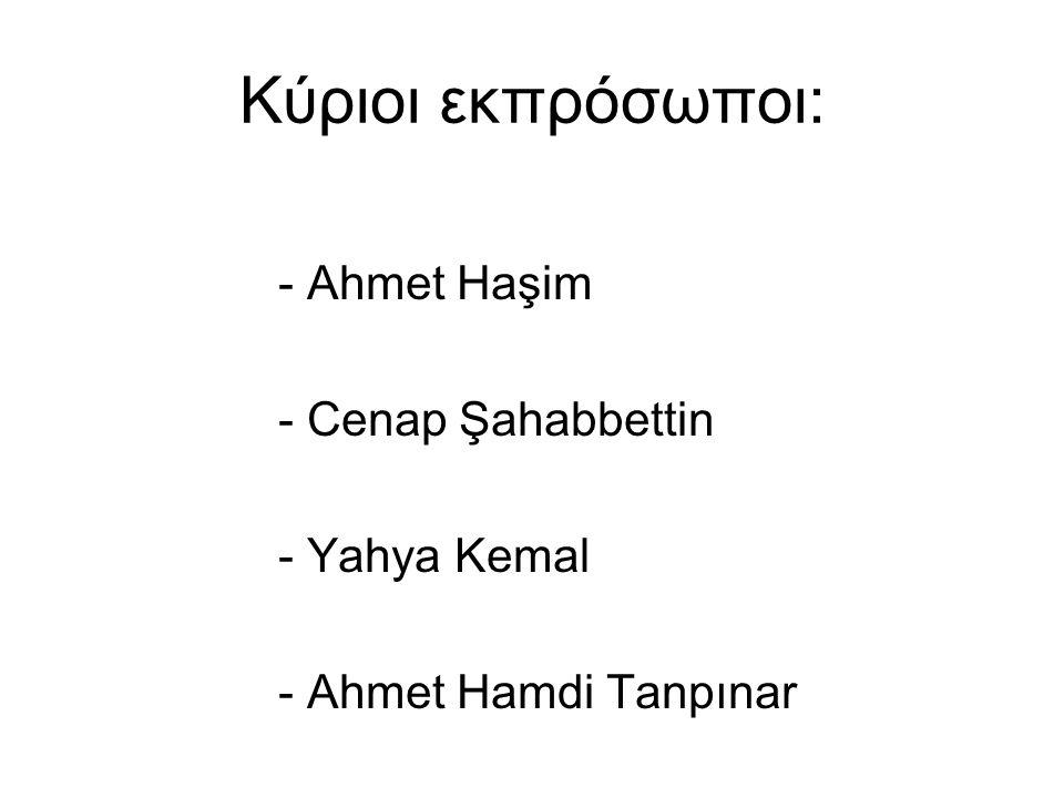 Κύριοι εκπρόσωποι: - Ahmet Haşim - Cenap Şahabbettin - Yahya Kemal