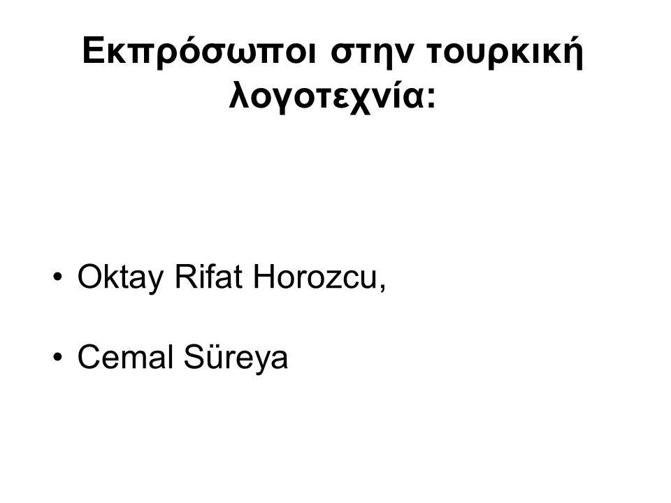 Εκπρόσωποι στην τουρκική λογοτεχνία:
