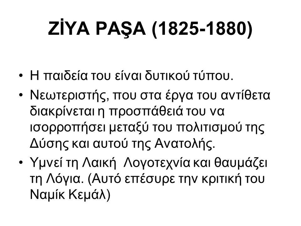 ZİYA PAŞA (1825-1880) Η παιδεία του είναι δυτικού τύπου.