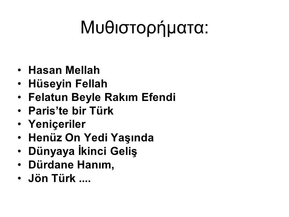 Μυθιστορήματα: Hasan Mellah Hüseyin Fellah Felatun Beyle Rakım Efendi