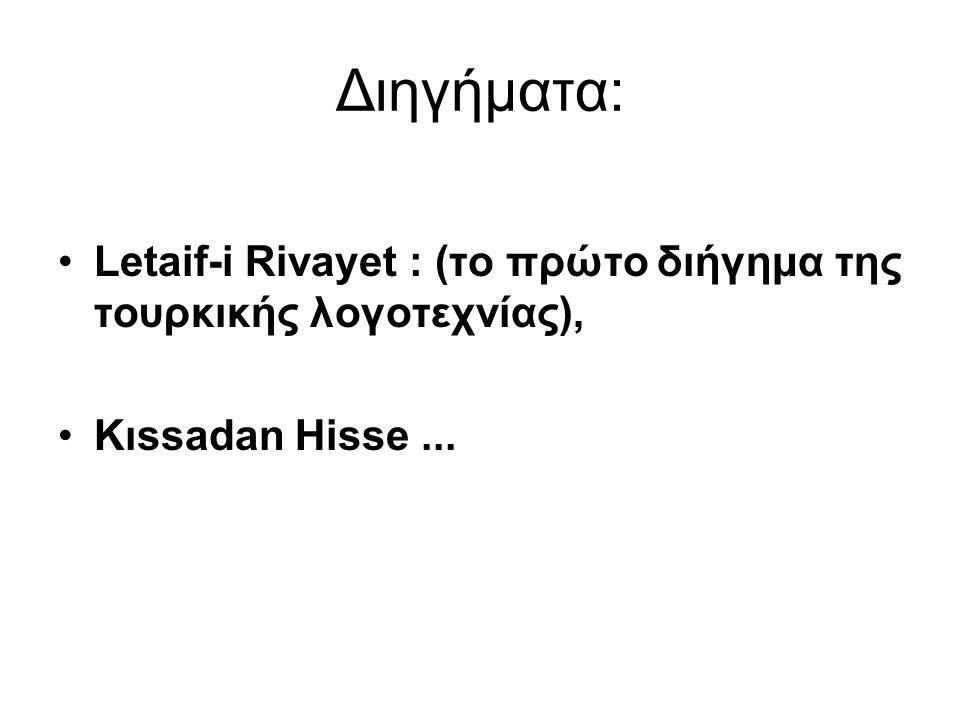 Διηγήματα: Letaif-i Rivayet : (το πρώτο διήγημα της τουρκικής λογοτεχνίας), Kıssadan Hisse ...