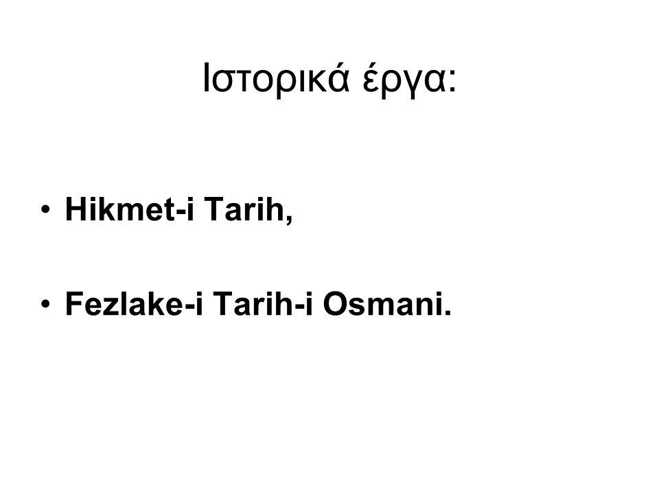 Ιστορικά έργα: Hikmet-i Tarih, Fezlake-i Tarih-i Osmani.