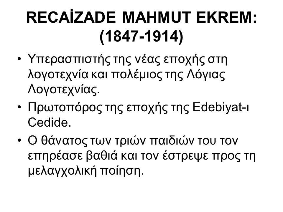 RΕCΑİZADE MAHMUT EKREM: (1847-1914)