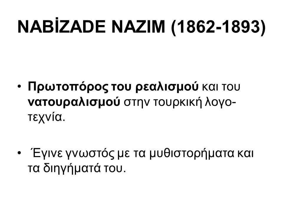 NABİZADE NAZIM (1862-1893) Πρωτοπόρος του ρεαλισμού και του νατουραλισμού στην τουρκική λογο-τεχνία.