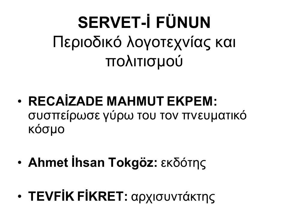 SERVET-İ FÜNUN Περιοδικό λογοτεχνίας και πολιτισμού