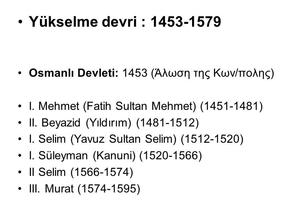 Yükselme devri : 1453-1579 Osmanlı Devleti: 1453 (Άλωση της Κων/πολης)