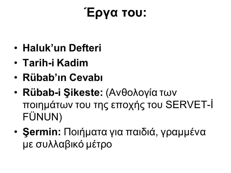 Έργα του: Haluk'un Defteri Tarih-i Kadim Rübab'ın Cevabı