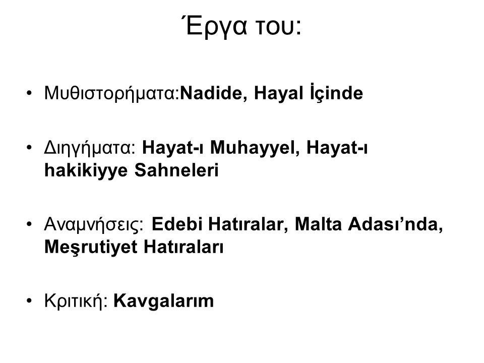 Έργα του: Μυθιστορήματα:Nadide, Hayal İçinde