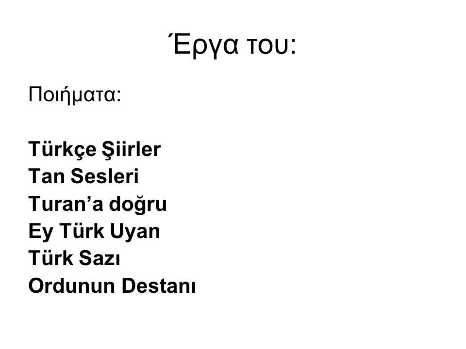Έργα του: Ποιήματα: Türkçe Şiirler Tan Sesleri Turan'a doğru
