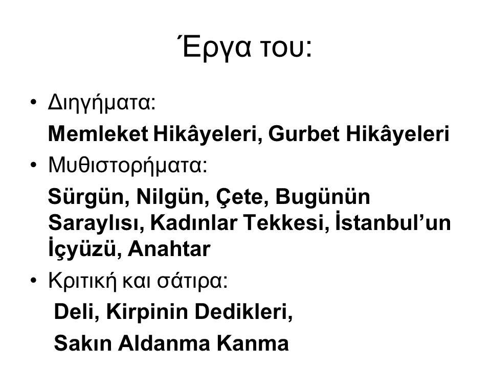 Έργα του: Διηγήματα: Memleket Hikâyeleri, Gurbet Hikâyeleri