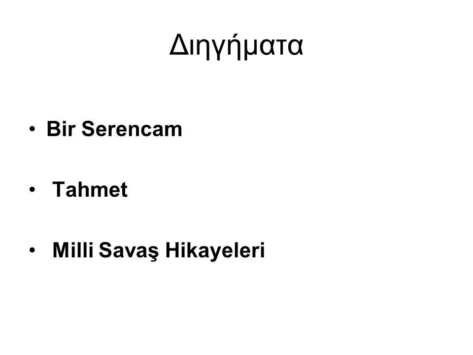Διηγήματα Bir Serencam Tahmet Milli Savaş Hikayeleri