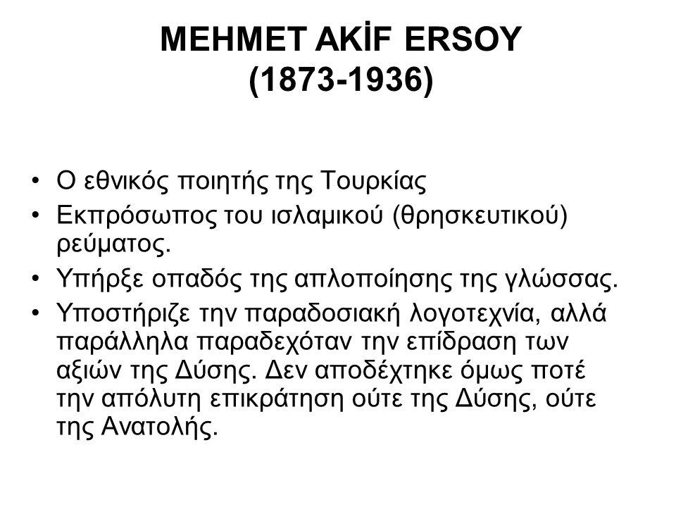 MEHMET AKİF ERSOY (1873-1936) Ο εθνικός ποιητής της Τουρκίας